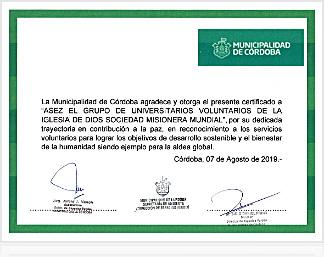 코르도바 시청 환경국 녹색도시과장 시디오 다니엘 프리나