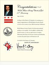 Vincent C. Gray, Bürgermeister des Distrikts Columbia