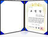 국회의원 경 대 수