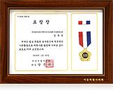 서울특별시의회 의장 양 준 욱