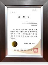 인천광역시의회의장 제 갈 원 영