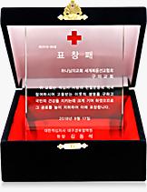 대한적십자사 대구경북혈액원 원장 김 동 석