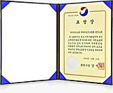 통영시장 강 석 주