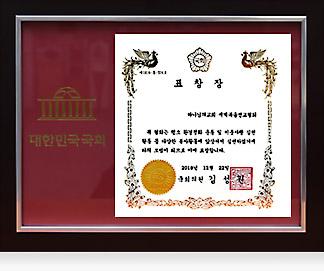 국회의원 김 성 원