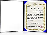 대구광역시수성구의회 의장 김 희 섭