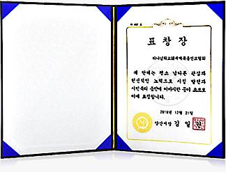양산시장 김 일 권