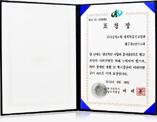 대구광역시 달서구청장 이 태 훈