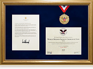 국가 및 지역사회 봉사협의회 미국 대통령 도널드 트럼프