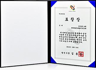 당진시장 김 홍 장