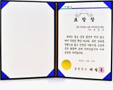 <em>Jefe del Condado de Hongcheon,</em> Heo Pil-hong