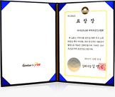 Alcalde de Gimhae, Kim Maeng-gon