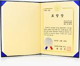 <em>Presidente del Concejo de Seodaemun,</em> Byeon Nok-jin