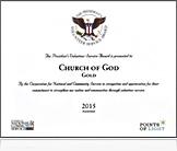国家及地区社会服务协会,美国总统贝拉克•奥巴马