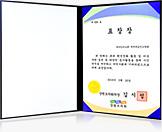 江原道议会议长<em>Kim Si-seong</em>