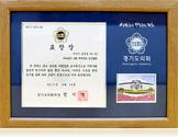 Gi-Yeol Jeong, Vorsitzender des Provinzparlaments Gyeonggi