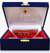 Director of Korean Red Cross Daejeon-Sejong-Chungnam Chapter..