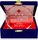 Director of Korean Red Cross Gyeonggi Blood Center, Shin Cha..