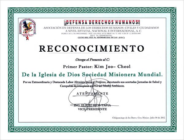 certificados de agradecimiento