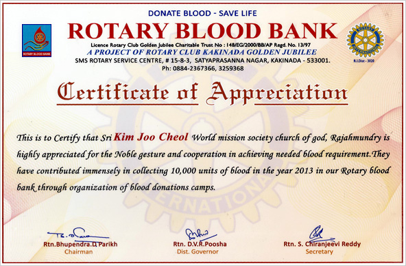 World mission society church of god rotary blood bank yelopaper Choice Image