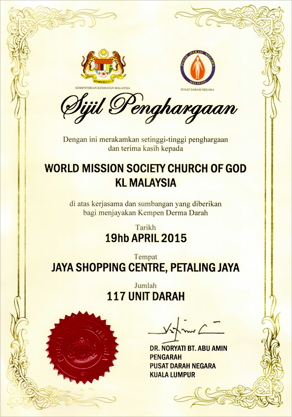 World mission society church of god certificate of appreciation we hereby express our sincere appreciation and thanks to the world mission society church of god in kuala lumpur malaysia yelopaper Choice Image