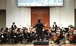 학생 오케스트라 순회연주회