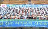 제40회 KBS배 전국육상경기대..