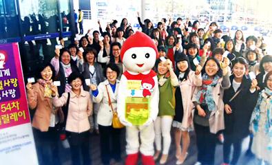 2013 전 세계 유월절맞이 봉..