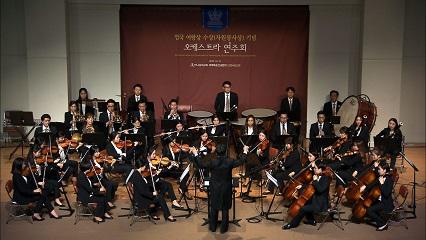 영국 여왕상 수상 기념 오케스트라 연주회