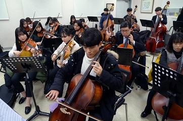 2017 오케스트라 동계 음악캠..