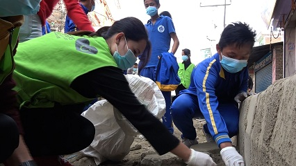 네팔 환경 개선 프로젝트