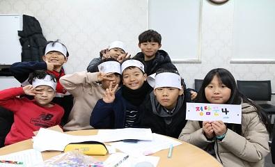 초등캠프- 행복한 새해 달력을 ..