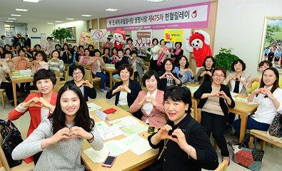 유월절 사랑을 전하는 헌혈 릴레..
