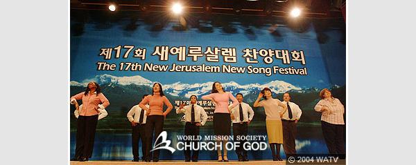 """(愿 神祝福你)""""问安, 外国圣徒就用韩国语回答""""  !(愿 神祝福你)""""."""