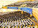 2016 전국 대학생 개강 예배