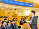 2016 상반기 전국 청년 성경 발표력 경연대회