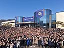 안상홍님 성탄 100주년 기념행사 및 기념예배