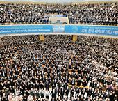 2018 전국 대학생 개강 예배