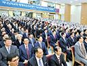 서울상암ㆍ서울세곡교회  헌당기념예배