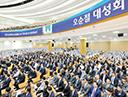 2018 승천일 기념예배ㆍ오순절 대성회