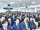 대전내동교회 헌당기념예배