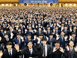 2019  전국 대학생 개강 예배