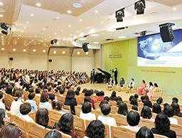 '행복한 교회' 국제 콘퍼런스