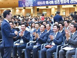 제16회 외국어 성경 발표력 경연대회