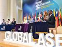 2019 전 세계 ASEZ 정상회의
