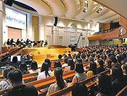 직장인을 위한 힐링 세미나, 국내 3개 도시·몽골 울란바토르서 개최