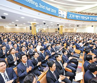 2019 하반기 직장 선교회 정기 모임