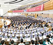 2019 나팔절·대속죄일·초막절 대성회