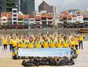 하나님의교회 대학생봉사단 '아세즈ASEZ' 하계 해외 봉사활동