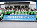 일본연합회, 태풍 쁘라삐룬 이재민돕기