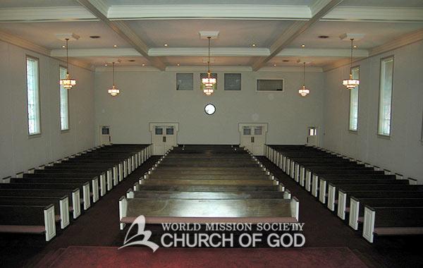 미국 TX 휴스턴 하나님의 교회